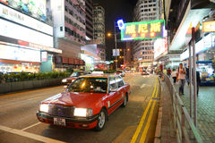 Jordan Road in Kowloon, Hong Kong Royalty Free Stock Image