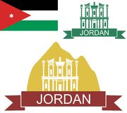 Jordan Stock Photo
