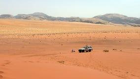 jordanië Royalty-vrije Stock Fotografie