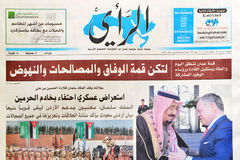 Jordanian Newspaper Alrai Royalty Free Stock Photos