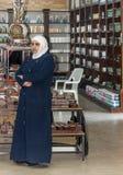 Jordanian woman Royalty Free Stock Photo