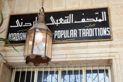 Jordanowski muzeum popularna tradycja podpisuje wewnątrz Amman Obraz Stock