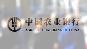 Jordbruks- bank av den Kina logoen på ett exponeringsglas mot den suddiga folkmassan på steeten Redaktörs- tolkning 3D Royaltyfri Bild