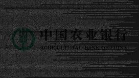 Jordbruks- bank av den Kina logoen som göras av källkod på datorskärmen Redaktörs- tolkning 3D royaltyfri illustrationer
