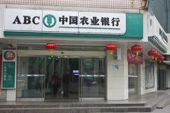 Jordbruks- bank av Kina Royaltyfri Foto