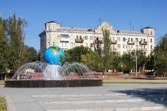 Jordklotspringbrunn Volgograd Ryssland Royaltyfri Foto