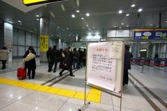 jordskalv 2011 japan Arkivfoto