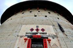 Jordslotttorn, Fujian, söder av Kina Royaltyfri Fotografi