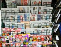 Jornais internacionais Fotografia de Stock