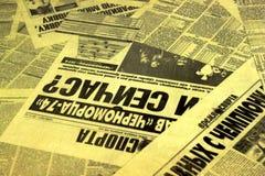 Jornais velhos Fotos de Stock Royalty Free