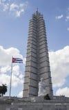 José Martí Memorial Stock Images