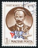 Jose Marti Stock Photography