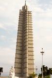 Jose Marti Memorial Havana Stock Images