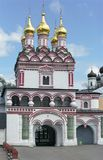 Josef`s monastery, Main gate Stock Images