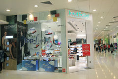 Josef seibel shoppar i Hong Kong arkivfoto