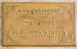 Josef Stalin's home sign Royalty Free Stock Image