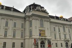Josefsplatz -维也纳,奥地利 免版税库存图片