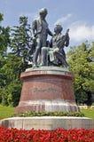Joseph Lanner et monument de Johann Strauss dans Baden Photographie stock