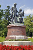 Joseph Lanner and Johann Strauss Monument in Baden Stock Photography