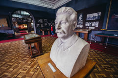 Joseph Stalin Museum Stock Photo