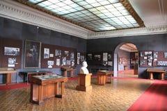 Joseph Stalin Museum Stock Image
