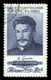 Joseph Stalin Vintage Postage Stamp Foto de Stock