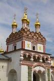 Joseph-Volokolamsk Monastery Stock Photo