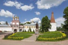 Joseph-Volotsky monastery, Moscow region Stock Image