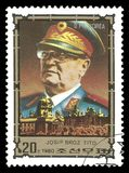 Josip Broz Tito photo libre de droits