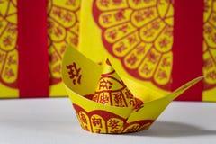 Joss Paper Chinese Tradition pour disparus des spiritueux du ` s d'ancêtre image libre de droits