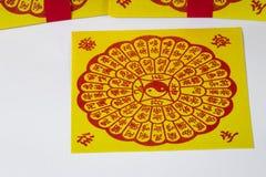 Joss Paper Chinese Tradition pour disparus des spiritueux du ` s d'ancêtre images stock