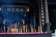 Joss sticks burning Royalty Free Stock Photos