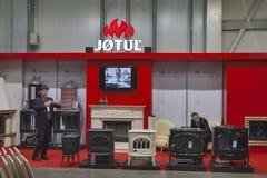 Jotul Norwegian company booth Stock Photo