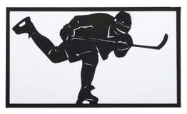 Joueur de hockey Image libre de droits