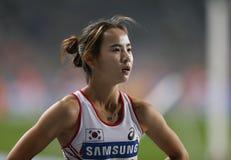 JOUNG Hansol of Korea Stock Photos