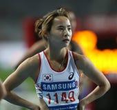 JOUNG Hansol of Korea Stock Image