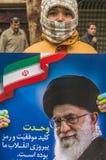 Jour annuel de révolution dans Esfahan, l'Iran Photographie stock