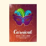 Jour brésilien heureux de carnaval carte d'invitation de partie de carnaval dedans illustration de vecteur