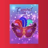 Jour brésilien heureux de carnaval Masque pourpre de carnaval avec e d'or illustration libre de droits