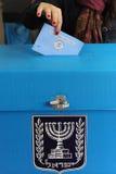 Jour d'élections parlementaires d'Israels Photo libre de droits