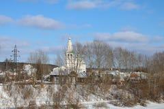 Jour d'hiver dans la petite ville Photo stock