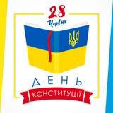 Jour de constitution de l'Ukraine avec le texte et le livre ukrainiens dans la couleur de drapeau national Photo stock