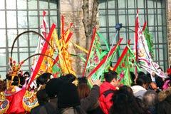 Jour de l'an chinois Image libre de droits