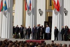 Jour de la connaissance dans les ressources minérales nationales université, St Petersburg, Russie Images libres de droits
