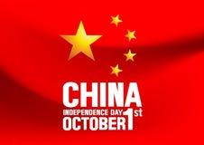 Jour de la Déclaration d'Indépendance de la Chine illustration de vecteur