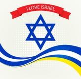 JOUR DE LA DÉCLARATION D'INDÉPENDANCE d'Israel Flag Photo stock