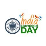 Jour de la Déclaration d'Indépendance de l'Inde Illustration de vecteur 15 août Photographie stock libre de droits