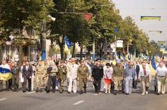 Jour de la Déclaration d'Indépendance de l'Ukraine Images libres de droits