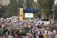 Jour de la Déclaration d'Indépendance de l'Ukraine Image libre de droits