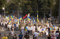 Jour de la Déclaration d'Indépendance de l'Ukraine Photo stock